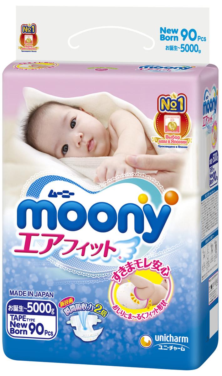Moony Японские подгузники, NB, 0-5 кг, 90 шт NB90 синий