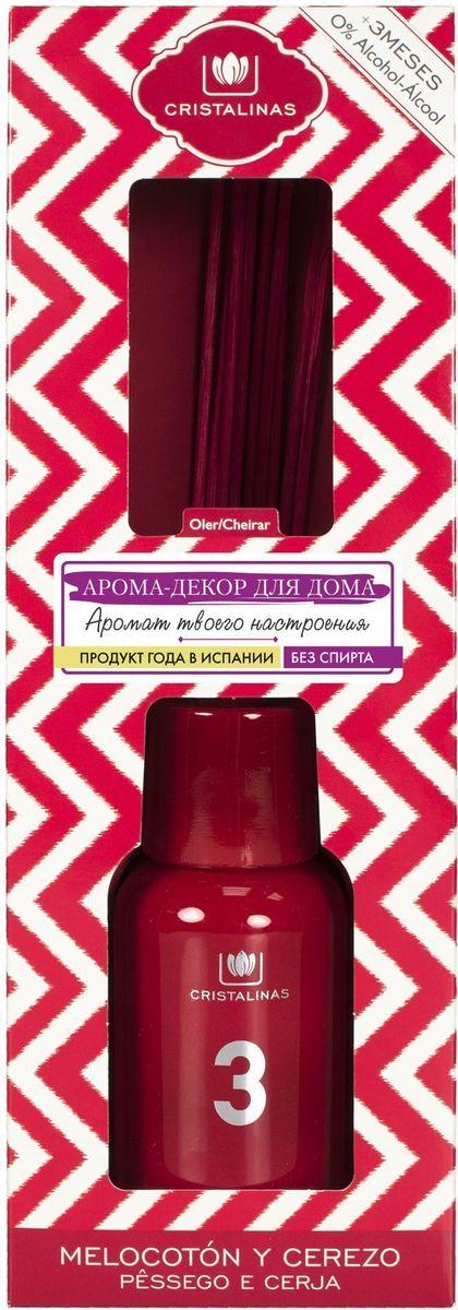 "Арома-диффузор Cristalinas ""Colorterapia. №3"", цвет: красный, с ароматом персика и вишни, 125 мл 312905"