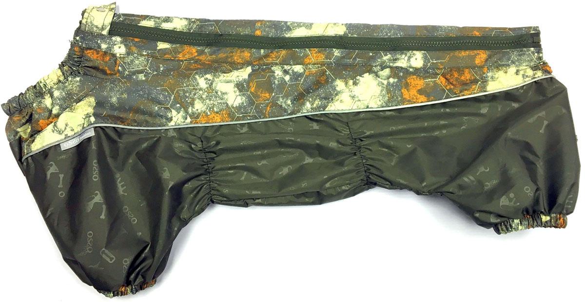 Комбинезон для собак OSSO Fashion, для девочки пород такса и вельш корги. Размер: 40т-2. Цвет: хаки, со вставкойКт-1023-хаки-вставкаКомбинезон для собак, для пород такса и вельш-корги. Создан с учётом особенностей строения телосложения данных пород собак (удлинённое тело и короткие лапки). Без подкладки из водоотталкивающей и ветрозащитной ткани (100% полиэстер). Предназначен для прогулок в межсезонье, в сырую погоду для защиты собаки от грязи и воды. Комбинезон выполнен из двух сочетаемых по цвету тканей, используется отделка со светоотражающим кантом и тракторная молния со светоотражающей полосой. Комбинезон для собак эргономичен, удобен, не сковывает движений собаки при беге, во время игры и при дрессировке. Комфортная посадка по корпусу достигается за счет резинок-утяжек под грудью и животом. На воротнике имеется кнопка для фиксации. От попадания воды и грязи внутрь комбинезона низ штанин также сборен на резинку. Рекомендуется машинная стирка с использованием средства для стирки деликатных тканей (например, жидкого моющего средства «Ласка, магия бальзама») при температуре не выше 40?С и загрузке барабана не...