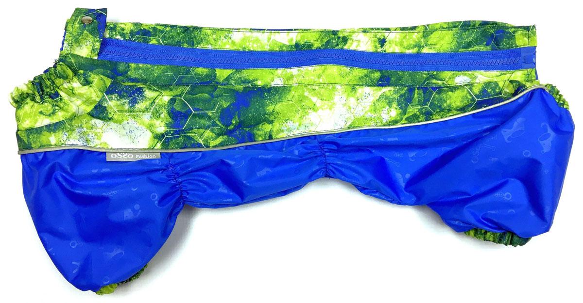 Комбинезон для собак OSSO Fashion, для мальчика пород такса и вельш корги. Размер: 45т-2. Цвет: синий, со вставкойКт-1028-синий-вставкаКомбинезон для собак, для пород такса и вельш-корги. Создан с учётом особенностей строения телосложения данных пород собак (удлинённое тело и короткие лапки). Без подкладки из водоотталкивающей и ветрозащитной ткани (100% полиэстер). Предназначен для прогулок в межсезонье, в сырую погоду для защиты собаки от грязи и воды. Комбинезон выполнен из двух сочетаемых по цвету тканей, используется отделка со светоотражающим кантом и тракторная молния со светоотражающей полосой. Комбинезон для собак эргономичен, удобен, не сковывает движений собаки при беге, во время игры и при дрессировке. Комфортная посадка по корпусу достигается за счет резинок-утяжек под грудью и животом. На воротнике имеется кнопка для фиксации. От попадания воды и грязи внутрь комбинезона низ штанин также сборен на резинку. Рекомендуется машинная стирка с использованием средства для стирки деликатных тканей (например, жидкого моющего средства «Ласка, магия бальзама») при температуре не выше 40?С и загрузке барабана не...