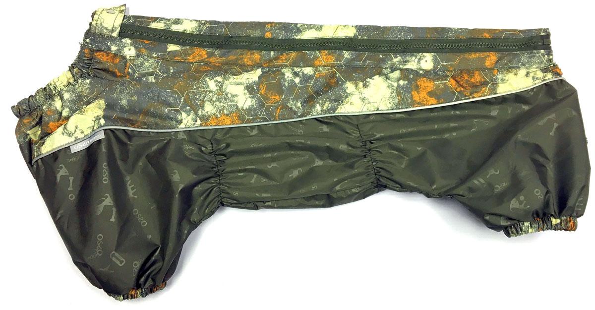 Комбинезон для собак OSSO Fashion, для мальчика пород такса и вельш корги. Размер: 45т-2. Цвет: хаки, со вставкойКт-1028-хаки-вставкаКомбинезон для собак, для пород такса и вельш-корги. Создан с учётом особенностей строения телосложения данных пород собак (удлинённое тело и короткие лапки). Без подкладки из водоотталкивающей и ветрозащитной ткани (100% полиэстер). Предназначен для прогулок в межсезонье, в сырую погоду для защиты собаки от грязи и воды. Комбинезон выполнен из двух сочетаемых по цвету тканей, используется отделка со светоотражающим кантом и тракторная молния со светоотражающей полосой. Комбинезон для собак эргономичен, удобен, не сковывает движений собаки при беге, во время игры и при дрессировке. Комфортная посадка по корпусу достигается за счет резинок-утяжек под грудью и животом. На воротнике имеется кнопка для фиксации. От попадания воды и грязи внутрь комбинезона низ штанин также сборен на резинку. Рекомендуется машинная стирка с использованием средства для стирки деликатных тканей (например, жидкого моющего средства «Ласка, магия бальзама») при температуре не выше 40?С и загрузке барабана не...