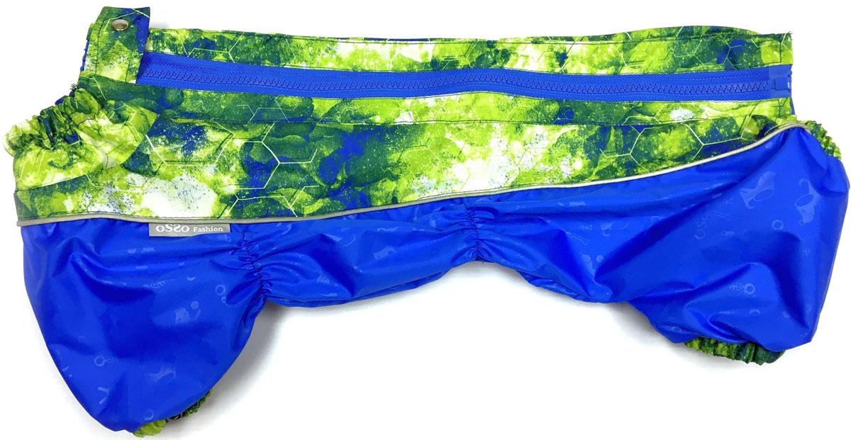 Комбинезон для собак OSSO Fashion, для мальчика пород такса и вельш корги. Размер: 50т-2. Цвет: синий, со вставкойКт-1032-синий-вставкаКомбинезон для собак, для пород такса и вельш-корги. Создан с учётом особенностей строения телосложения данных пород собак (удлинённое тело и короткие лапки). Без подкладки из водоотталкивающей и ветрозащитной ткани (100% полиэстер). Предназначен для прогулок в межсезонье, в сырую погоду для защиты собаки от грязи и воды. Комбинезон выполнен из двух сочетаемых по цвету тканей, используется отделка со светоотражающим кантом и тракторная молния со светоотражающей полосой. Комбинезон для собак эргономичен, удобен, не сковывает движений собаки при беге, во время игры и при дрессировке. Комфортная посадка по корпусу достигается за счет резинок-утяжек под грудью и животом. На воротнике имеется кнопка для фиксации. От попадания воды и грязи внутрь комбинезона низ штанин также сборен на резинку. Рекомендуется машинная стирка с использованием средства для стирки деликатных тканей (например, жидкого моющего средства «Ласка, магия бальзама») при температуре не выше 40?С и загрузке барабана не...