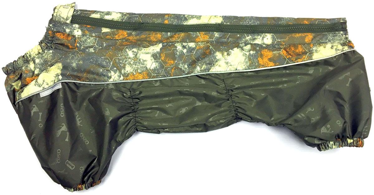 Комбинезон для собак OSSO Fashion, для мальчика пород такса и вельш корги. Размер: 50т-2. Цвет: хаки, со вставкойКт-1032-хаки-вставкаКомбинезон для собак, для пород такса и вельш-корги. Создан с учётом особенностей строения телосложения данных пород собак (удлинённое тело и короткие лапки). Без подкладки из водоотталкивающей и ветрозащитной ткани (100% полиэстер). Предназначен для прогулок в межсезонье, в сырую погоду для защиты собаки от грязи и воды. Комбинезон выполнен из двух сочетаемых по цвету тканей, используется отделка со светоотражающим кантом и тракторная молния со светоотражающей полосой. Комбинезон для собак эргономичен, удобен, не сковывает движений собаки при беге, во время игры и при дрессировке. Комфортная посадка по корпусу достигается за счет резинок-утяжек под грудью и животом. На воротнике имеется кнопка для фиксации. От попадания воды и грязи внутрь комбинезона низ штанин также сборен на резинку. Рекомендуется машинная стирка с использованием средства для стирки деликатных тканей (например, жидкого моющего средства «Ласка, магия бальзама») при температуре не выше 40?С и загрузке барабана не...