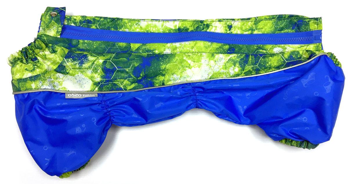Комбинезон для собак OSSO Fashion, для мальчика пород такса и вельш корги. Размер: 40т-2. Цвет: синий, со вставкойКт-1024-синий-вставкаКомбинезон для собак, для пород такса и вельш-корги. Создан с учётом особенностей строения телосложения данных пород собак (удлинённое тело и короткие лапки). Без подкладки из водоотталкивающей и ветрозащитной ткани (100% полиэстер). Предназначен для прогулок в межсезонье, в сырую погоду для защиты собаки от грязи и воды. Комбинезон выполнен из двух сочетаемых по цвету тканей, используется отделка со светоотражающим кантом и тракторная молния со светоотражающей полосой. Комбинезон для собак эргономичен, удобен, не сковывает движений собаки при беге, во время игры и при дрессировке. Комфортная посадка по корпусу достигается за счет резинок-утяжек под грудью и животом. На воротнике имеется кнопка для фиксации. От попадания воды и грязи внутрь комбинезона низ штанин также сборен на резинку. Рекомендуется машинная стирка с использованием средства для стирки деликатных тканей (например, жидкого моющего средства «Ласка, магия бальзама») при температуре не выше 40?С и загрузке барабана не...
