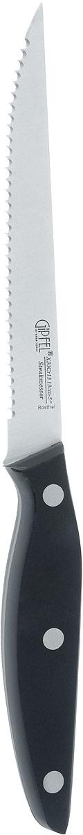 Нож для мяса Gipfel Komet, длина лезвия 12,5 см6943Нож для мяса Gipfel изготовлен из высокоуглеродистой нержавеющей стали. Оригинальная и практичная рукоятка выполнена из пластика обладает отличной эргономикой и обеспечивает легкость в обращении. Рукоятка не скользит в руках и делает резку удобной и безопасной. Высокое содержание углерода способствует долгому сохранению заточки, а нержавеющая сталь обеспечивает устойчивость к коррозии и пятнообразованию. Этот нож идеально шинкует, нарезает и измельчает продукты и займет достойное место среди аксессуаров на вашей кухне. Можно мыть в посудомоечной машине. Общая длина ножа: 23 см.