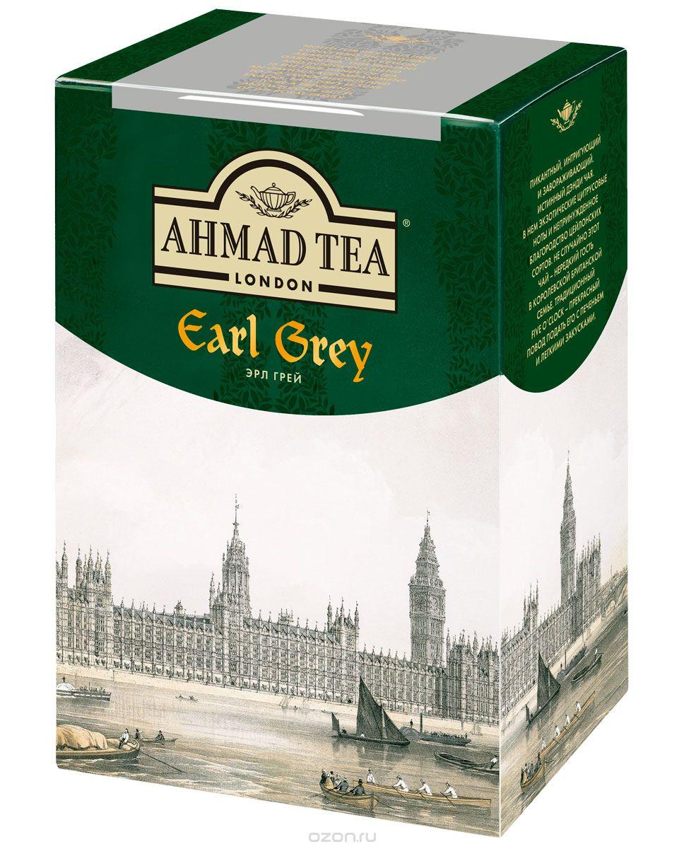 Ahmad Tea Earl Grey черный чай, 200 г1290Пикантный, интригующий и завораживающий чай Ahmad Earl Grey - истинный денди чая. В нем экзотические цитрусовые ноты и непринужденное благородство цейлонских сортов. Не случайно этот чай - нередкий гость в королевской британской семье. Традиционный five oclock - прекрасный повод подать его с печеньем и легкими закусками. Заваривать 4-5 минут, температура воды 100°С.