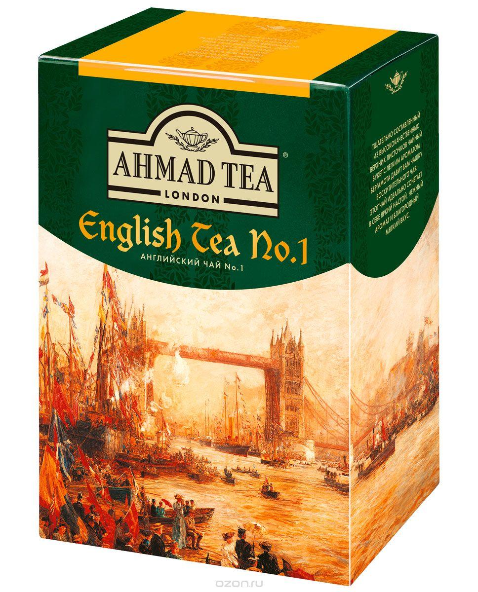 Ahmad Tea English Tea No.1 черный чай, 200 г1293Чашка чая Ahmad Tea English Tea No.1 делает общение добрым и приятным. Смесь эксклюзивных сортов черного чая с легким ароматом бергамота в совершенном исполнении Ahmad Tea. Прекрасный чай для любого времени дня. Идеальное сочетание мягкого вкуса, аромата, цвета и крепости. Уважаемые клиенты! Обращаем ваше внимание на то, что упаковка может иметь несколько видов дизайна. Поставка осуществляется в зависимости от наличия на складе.
