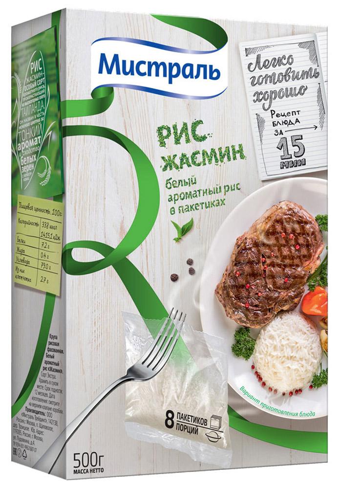 Мистраль Рис Жасмин, 8 пакетиков х 62,5 г17009Крупа рисовая фасованная. Белый ароматный рис Жасмин 1. Опустите пакетик с рисом в кипящую воду, не открывая его. Варите на медленном огне 12-15 минут. 2. Достаньте пакетик и дайте воде стечь. 3. Аккуратно вскройте пакетик сбоку и выложите рис на тарелку. Пока варится Рис, есть 15 минут для приготовления мяса