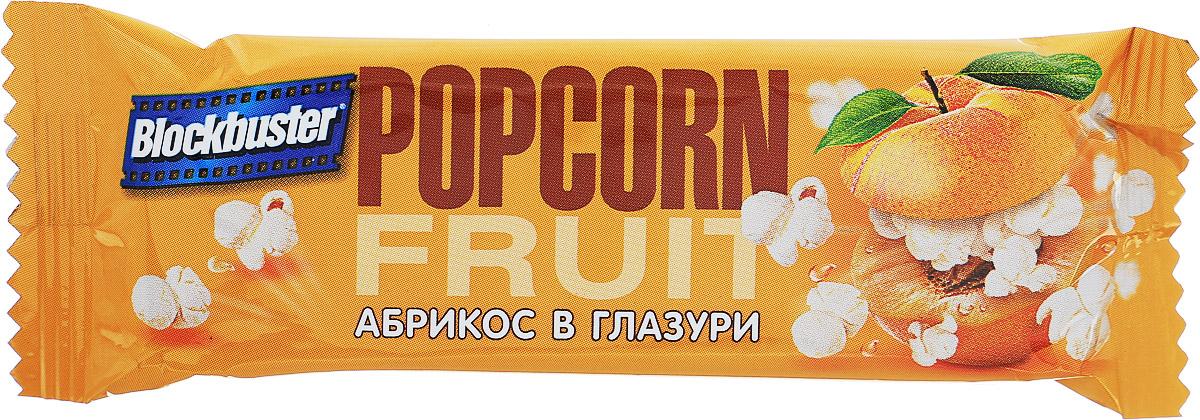 Blockbuster батончик мюсли Попкорн абрикос в глазури кондитерской, 30 гбзо022Батончики Popcorn Fruit бренда Blockbuster - новинка в категории сладких снэков! В каждом батончике микс из воздушных зерен попкорна, кусочков абрикоса, орехов, семян тыквы и подсолнечника с покрытием из кондитерской глазури. Уважаемые клиенты! Обращаем ваше внимание, что полный перечень состава продукта представлен на дополнительном изображении.