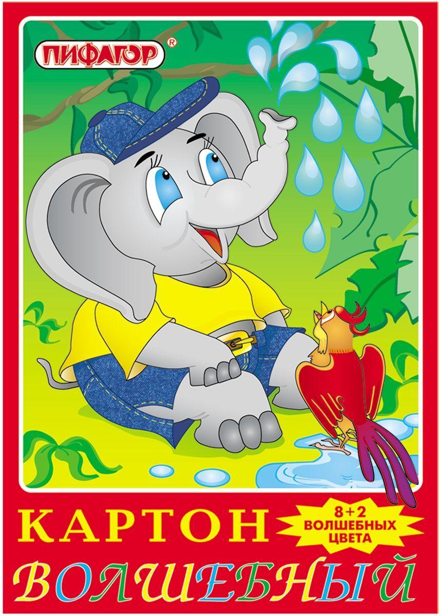 Пифагор Цветной картон Волшебный Слон и птичка 10 листов 10 цветов121319Набор цветного картона Пифагор Слон и птичка изготовлен из мелованного картона, содержит 8 основных цветов: фиолетовый, синий, черный, лиловый, желтый, коричневый, зеленый, белый; 2 волшебных цвета: золотой, серебряный.
