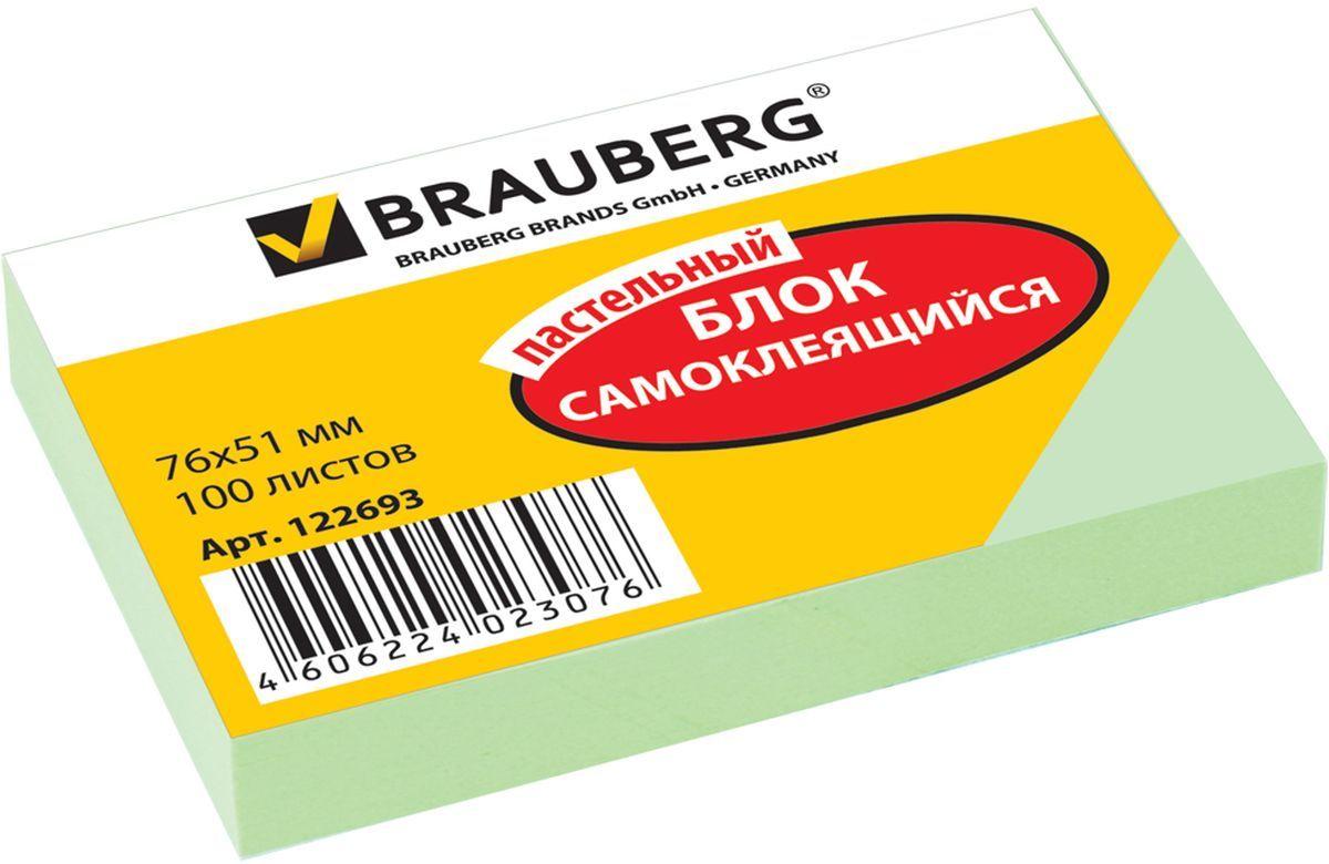 Brauberg Бумага для заметок 100 листов цвет зеленый122693Яркие самоклеящиеся листочки Brauberg привлекают к себе внимание и удобны для заметок, объявлений и других коротких сообщений. Легко крепятся к любой поверхности, не оставляют следов после отклеивания.