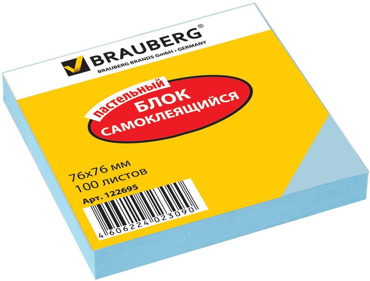 Brauberg Бумага для заметок 100 листов цвет голубой 122695122695Яркая бумага для заметок Brauberg непременно привлечет к себе внимание. Бумага состоит из ста листочков, которые удобны для заметок, объявлений и других коротких сообщений. Они легко крепятся к любой поверхности и не оставляют следов после отклеивания.