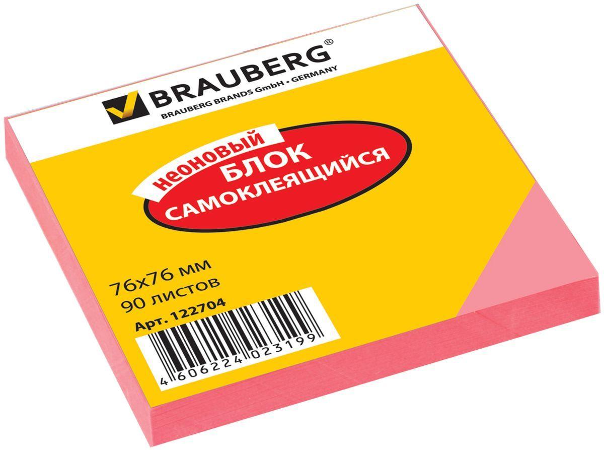 Brauberg Бумага для заметок 90 листов цвет розовый