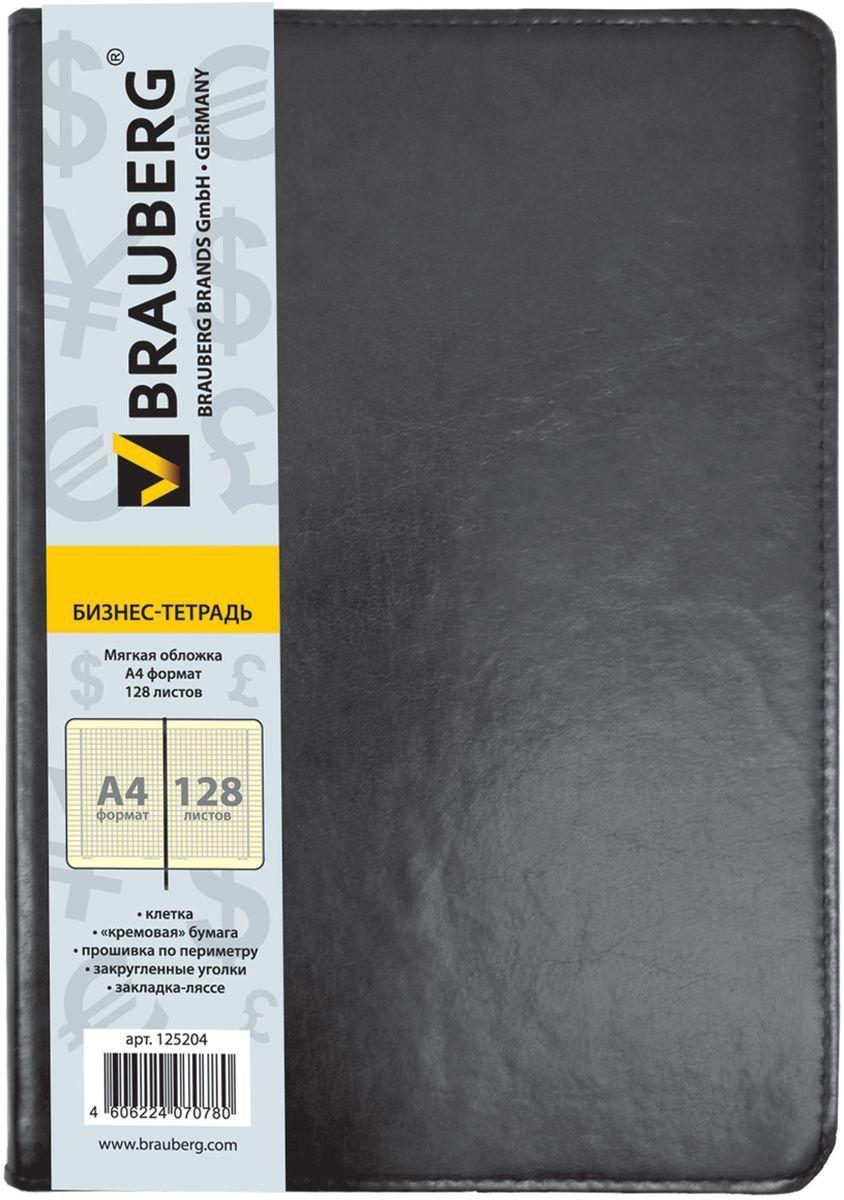 Brauberg Бизнес-тетрадь Income 128 листов в клетку цвет черный125204Бизнес-тетрадь Brauberg - это классическое сочетание удобства и стиля. Интегральная обложка придает изделию гибкость и мягкость. Материал обложки практичен и приятен на ощупь. Прошивка по периметру гармонично подчеркивает закругленные уголки. Для удобства пользования или быстрого поиска нужной страницы имеется закладка-ляссе.