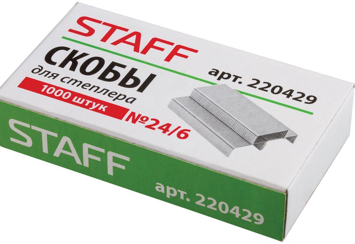 Staff Скобы для степлера Эконом №24/6 1000 шт