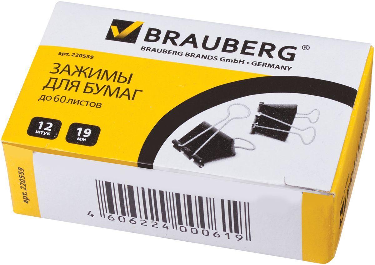 Brauberg Зажим для бумаг 19 мм цвет черный 12 шт220559Зажимы для бумаг Brauberg предназначены для скрепления документов без использования степлера. Скрепляют до 60 листов.