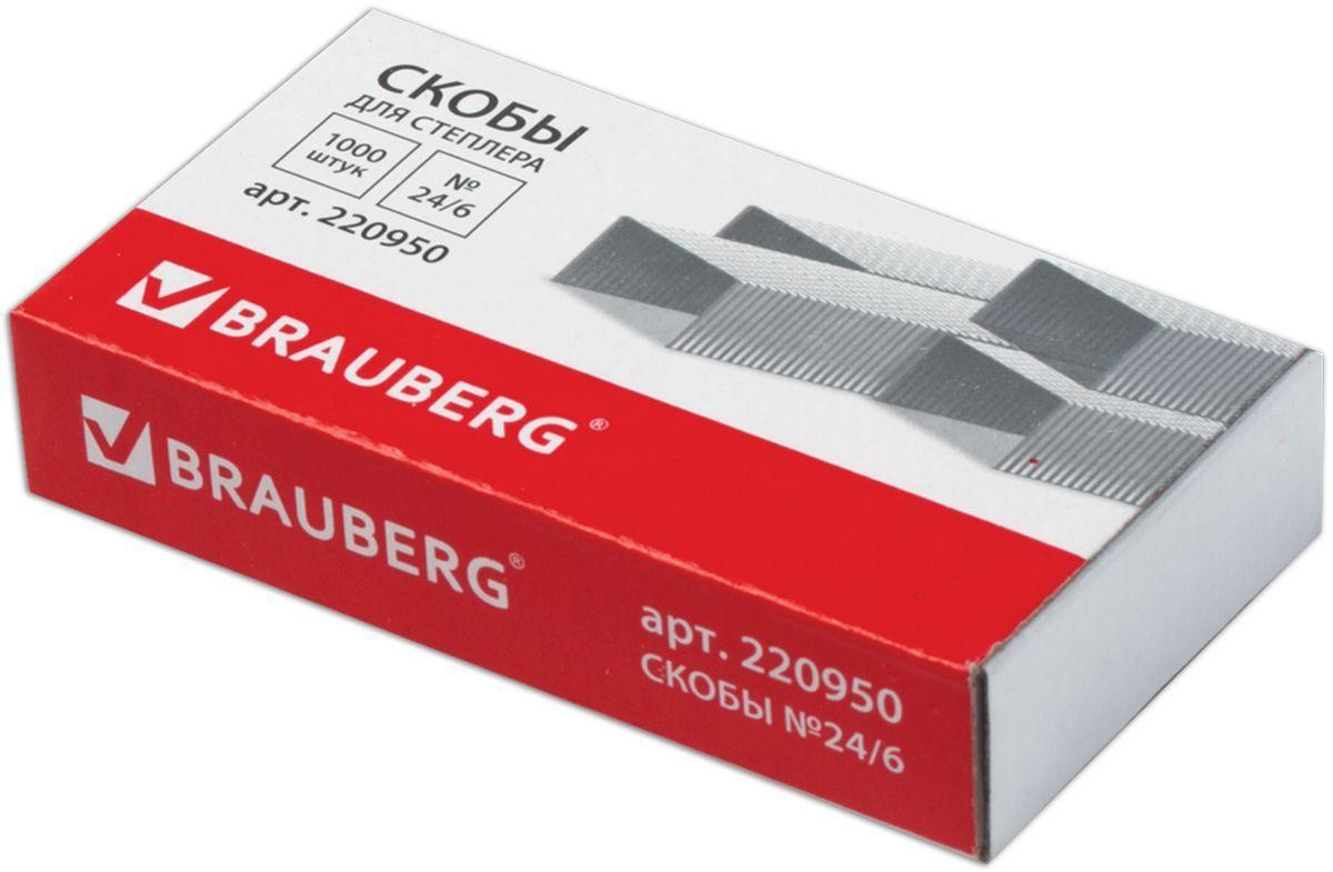 Brauberg Скобы для степлера №24/6 1000 шт220950Заточенные скобы для степлера с цинковым покрытием №24/6 применяются для скрепления листов бумаги. Скобы изготовлены из стали высокого качества и имеют П-образную форму. Не рекомендуется детям до 3-х лет!