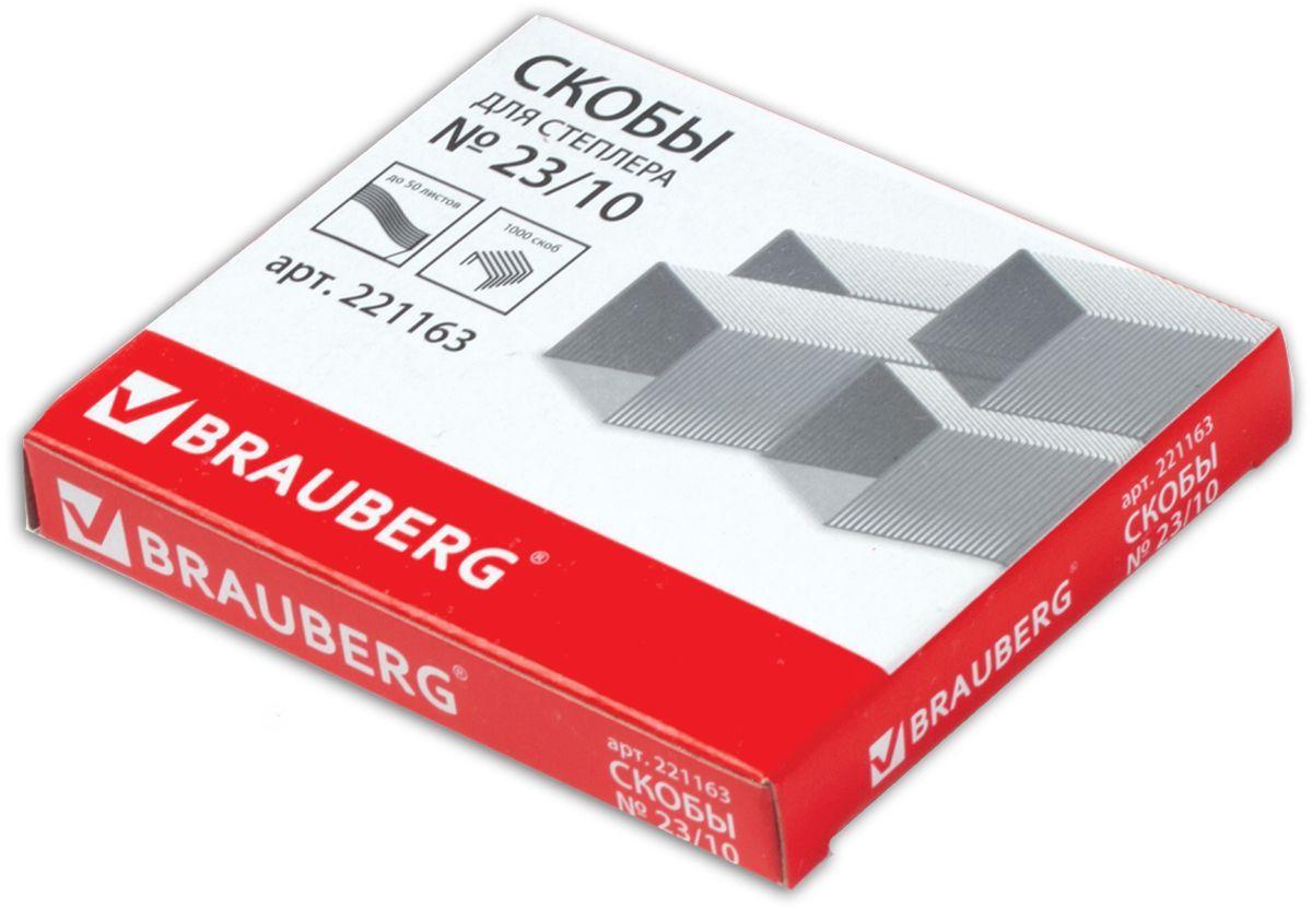 Brauberg Скобы для степлера №23/10 1000 шт221163Заточенные скобы для степлера с цинковым покрытием №23/10 применяются для скрепления листов бумаги. Скобы изготовлены из стали высокого качества и имеют П-образную форму. Не рекомендуется детям до 3-х лет!