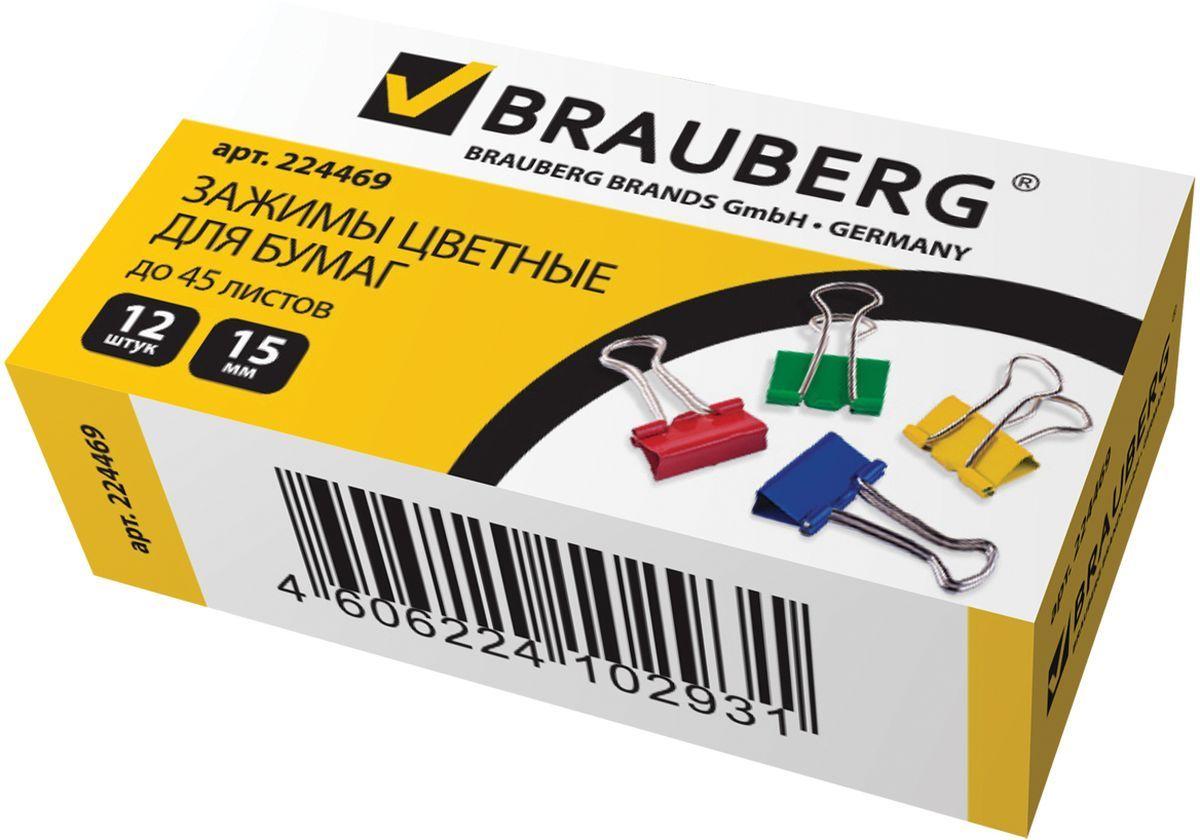 Brauberg Зажим для бумаг ширина 15 мм 12 шт224469Зажим для бумагBrauberg предназначен для скрепления бумажных документов. В упаковке 12 зажимов разных цветов.Зажим выполнен из стали. Они надежно и легко скрепляют, не деформируют бумагу, не оставляют на ней следов.