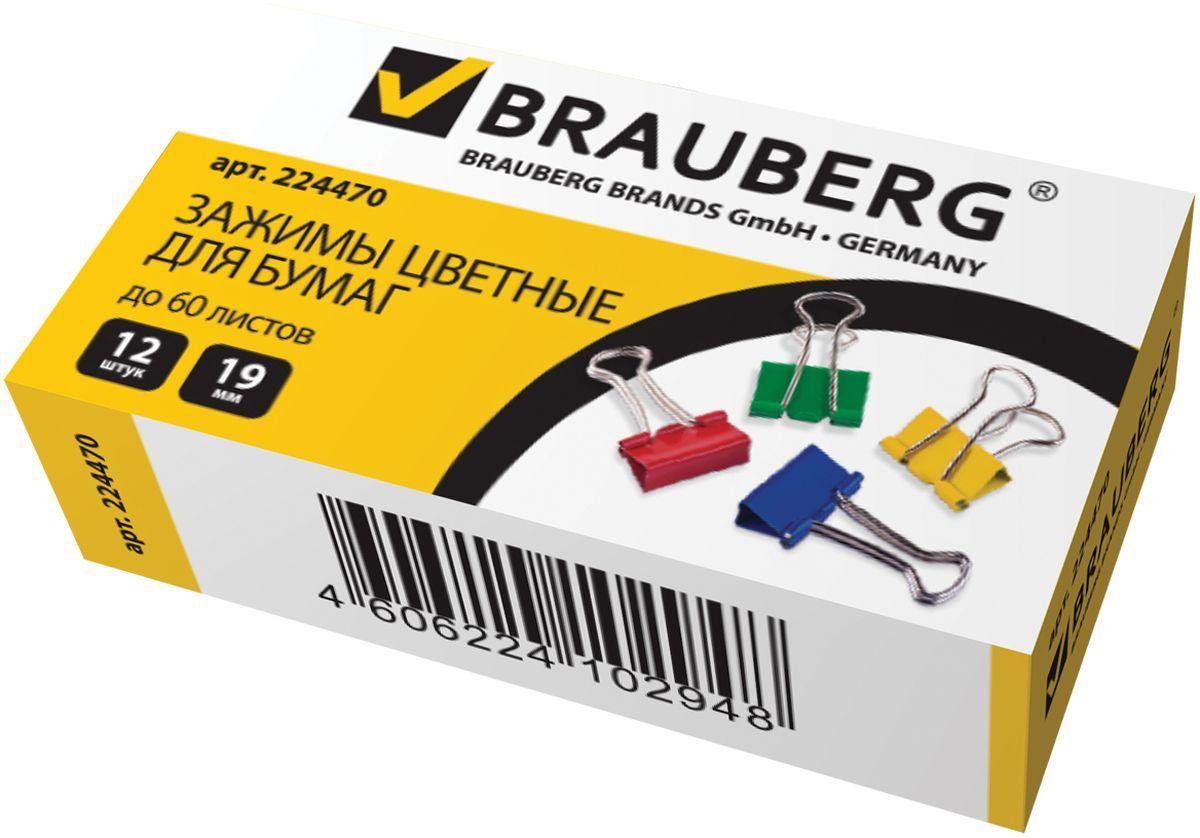 Brauberg Зажим для бумаг ширина 19 мм 12 шт224470Зажим для бумагBrauberg предназначен для скрепления бумажных документов. В упаковке 12 зажимов разных цветов.Зажим выполнен из стали. Они надежно и легко скрепляют, не деформируют бумагу, не оставляют на ней следов.
