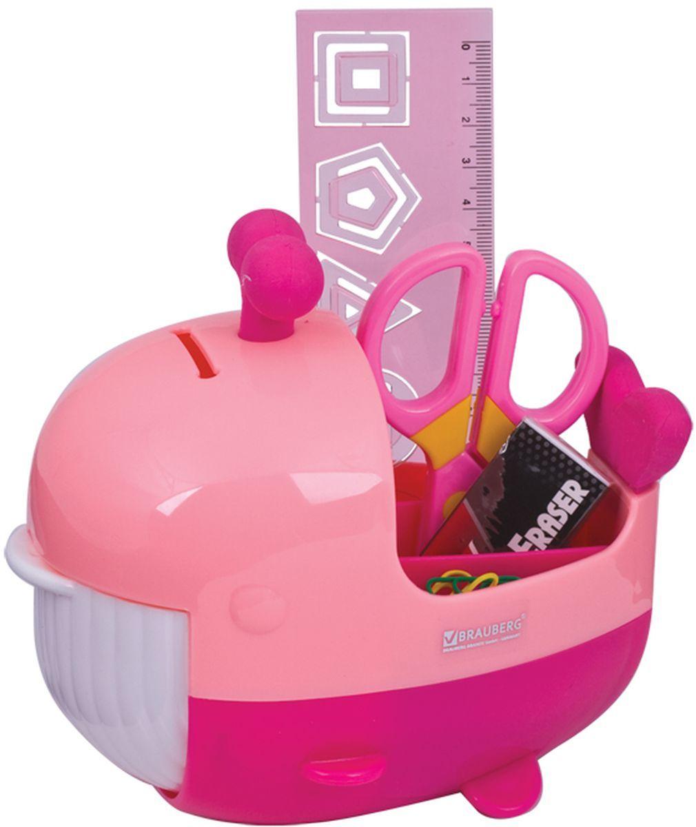Brauberg Канцелярский набор Кит цвет розовый 4 предмета 231935