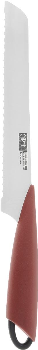 Нож для хлеба Gipfel Chrono, длина лезвия 20 см6876Нож Gipfel Memoria предназначен для хлеба и выполнен из высокоуглеродистой легированной нержавеющей стали (с повышенным содержанием углерода). Ножи из высокоуглеродистой нержавеющей стали относятся к ножам более высокого класса. Эти ножи сочетают в себе все самые лучшие свойства углеродистой и нержавеющей стали. Высокое содержание углерода способствует долгому сохранению заточки, а нержавеющая сталь обеспечивает устойчивость к коррозии и пятнообразованию. Ножи из высокоуглеродистой стали имеют в составе сплава дополнительные элементы, например, молибден, ванадий. Их наличие способствует увеличению твердости, времени сохранения заточки и режущей способности. Прорезиненная ручка способствует комфортному использованию ножа. Длина лезвия ножа: 20 см. Общая длина ножа: 33 см.
