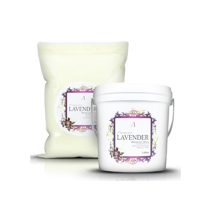 Anskin Маска альгинатная для чувствительной кожи (пакет) Herb Lavender Modeling Mask Refill, 1 кгАН54Лаванда обладает широким спектром полезных действий, и может применяться для ухода практически за любым типом кожи лица. Она хорошо справляется с различными раздражительными и воспалительными процессами на коже, устраняет покраснения, шелушение и зуд, что позволяет с успехом использовать его в уходе за излишне чувствительной кожей, склонной к аллергии.