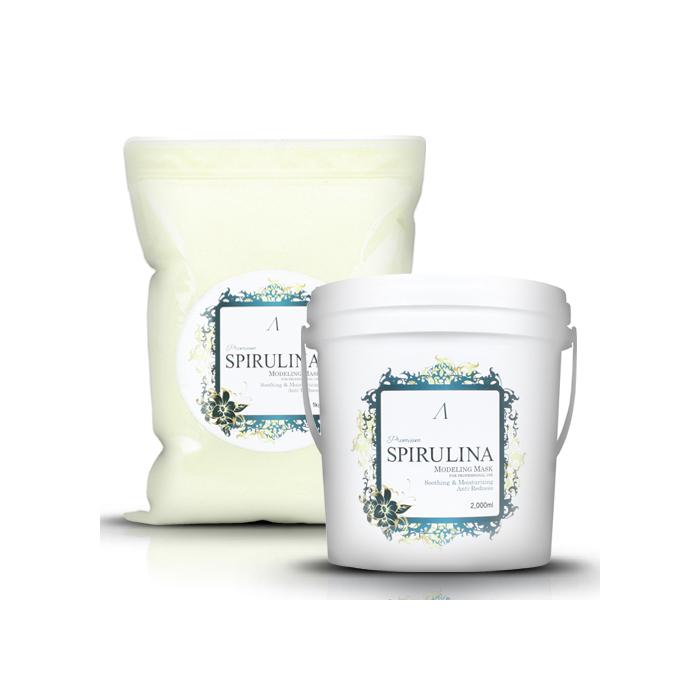 Anskin Маска альгинатная увлажняющая (пакет) Spirulina Modeling Mask Refill, 1 кгАН57Маска со смягчающим и охлаждающим эффектом сужает поры, снимает покраснения, успокаивает и снимает усталость, поднимает упругость и эластичность кожи, улучшает циркуляцию крови. Хорошо подходит для раздраженной и покрасневшей кожи, и для кожи после процедуры пилинга. Также маска увлажняет и питает кожу, обладает антиокислительным свойством и укрепляет кожу, препятствует аллергической реакции.