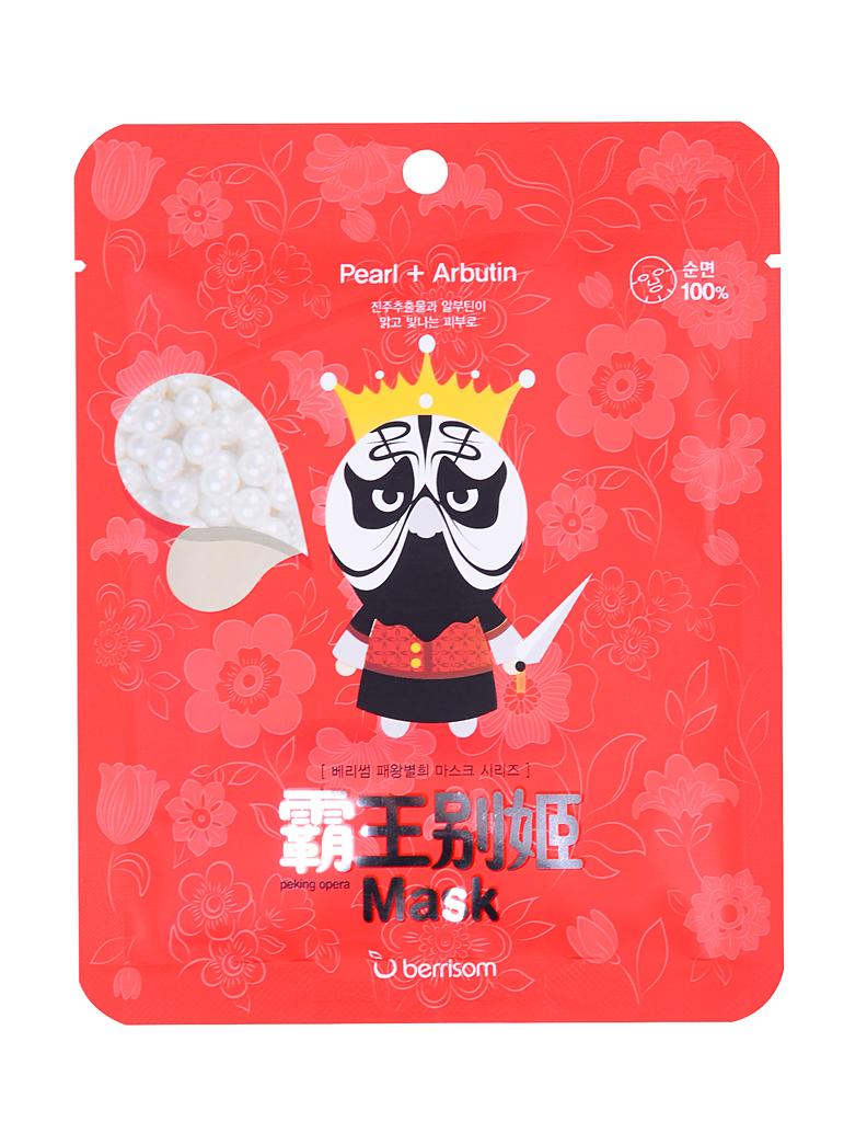 Berrisom Маска тканевая для лица Peking opera mask series King, 25 млБР12Отбеливающая хлопковая маска для лица с принтом из тематической пары Peking Opera Mask. Концентрированная эссенция с протеинами жемчуга и арбутином улучшает тусклый цвет лица, делает менее заметными несовершенства кожи, выравнивает рельеф и очищает, выводя токсины. Содержит мощные увлажняющие компоненты, интенсивно насыщающие кожу влагой, и керамиды для сохранения ее в клетках в течение дня. Кожа приобретет благородный фарфоровый оттенок и деликатное сияние, присущее монархам, а эпатажный дизайн добавит изюминку в уход за кожей.