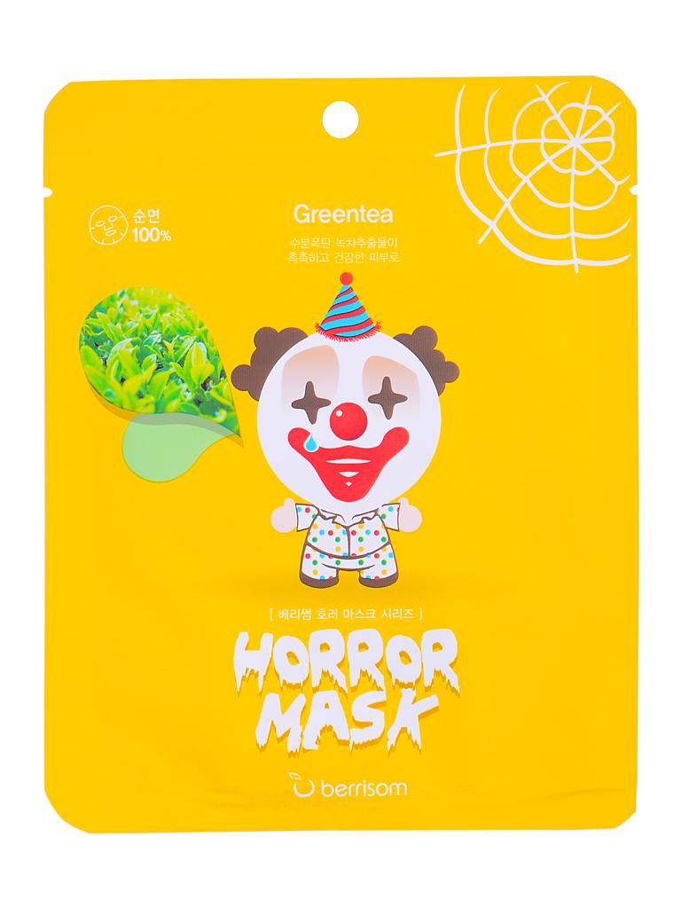 Berrisom Маска тканевая с экстрактом зеленого чая Horror mask series Pierrot, 25 млБР14Эксклюзивный дизайн, отражающий образ Пьеро, добавит разнообразие в повседневный уход за кожей и сделает его увлекательным. Увлажняет, снимает воспаление, стимулирует выработку коллагена и защищает от солнца. Бамбуковая вода выравнивает рельеф кожи, избавляет от омертвевших клеток, матирует, придает сияющую гладкость. Цветная маска из 100% хлопка на основе запатентованной технологии печати доставит комфорт в уходе даже за чувствительной кожей.