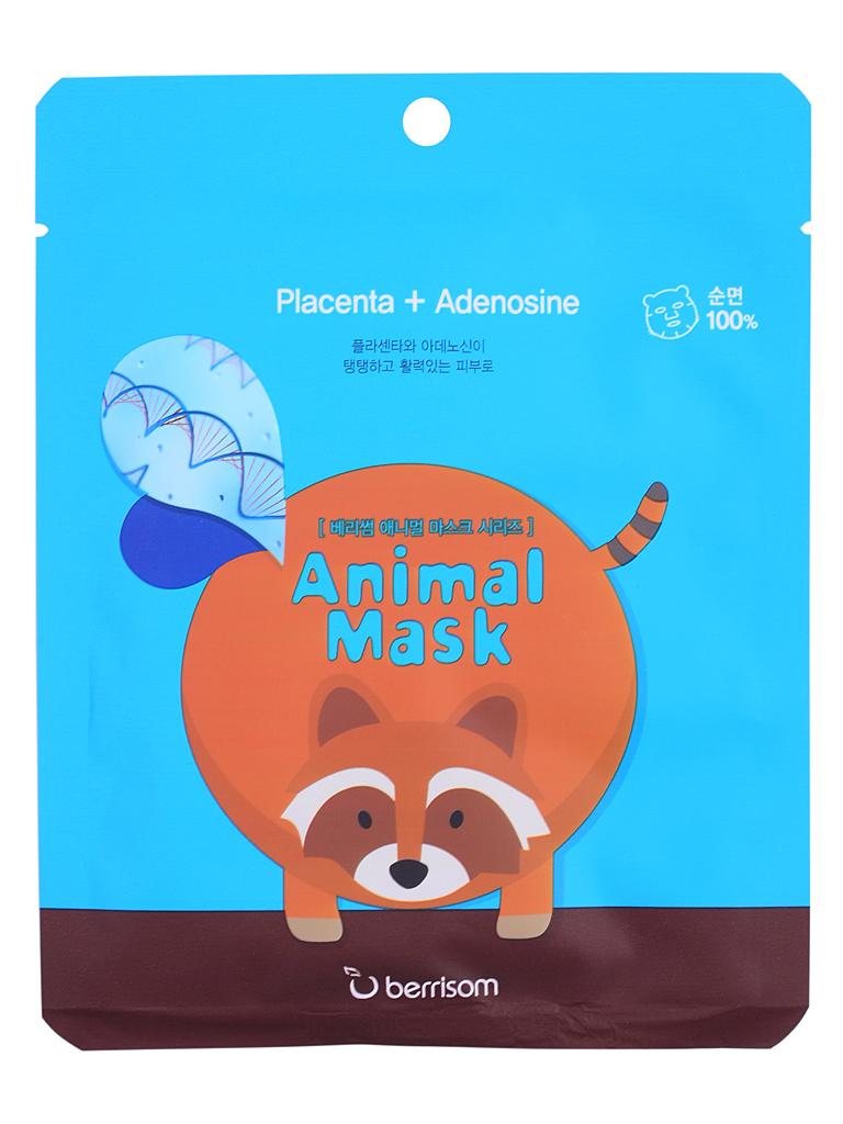 Berrisom Маска тканевая с экстрактом плаценты (Енот) Animal Mask Series Raccoon, 25 млБР7Тканевая маска с экстрактом плаценты. Не только заметно уменьшает морщины и повышает упругость дряблой кожи, но и дарит позитивное настроение благодаря эксклюзивному дизайну в виде забавной мордочки енота. Формула с керамидами и ледниковой водой приводит в баланс количество воды, препятствуя обезвоживанию. Обогащенная эссенция питает витаминами и микроэлементами, придавая коже здоровый тон. Изготовлена из нежного экологичного материала, сертифицированного международным трендом LOHAS.