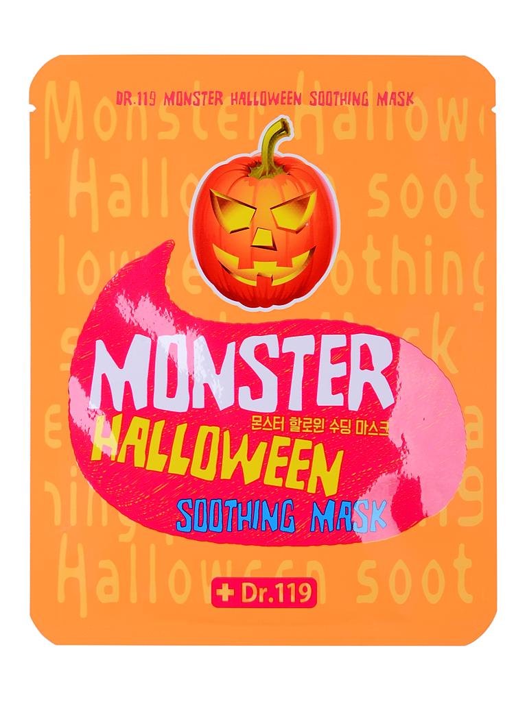 Dr.119 Маска для лица успокаивающая Monster Halloween soothing Mask, 25 млБХ173Успокаивающая тканевая маска для лица с оригинальным эпатажным дизайном эффективно восстанавливает поврежденную после стресса кожу, сводя к минимуму раздражения и покраснения, обладает антисептическим действием. Содержит обогащенные витаминами экстракты зеленого чая и ромашки, благодаря чему заряжает энергией уставшую кожу, предотвращает возникновение высыпаний, мгновенно наполняет влагой ее глубокие слои и придает лицу благородную матовость.