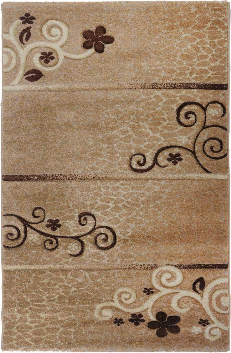 Ковер Mutas Carpet Панда, 120 х 180 см. 203420130212179353203420130212179353Ковер Mutas Carpet, изготовленный из высококачественного материала, прекрасно подойдет для любого интерьера. За счет прочного ворса ковер легко чистить. При надлежащем уходе синтетический ковер прослужит долго, не утратив ни яркости узора, ни блеска ворса, ни упругости. Самый простой способ избавить изделие от грязи - пропылесосить его с обеих сторон (лицевой и изнаночной). Влажная уборка с применением шампуней и моющих средств не противопоказана. Хранить рекомендуется в свернутом рулоном виде.