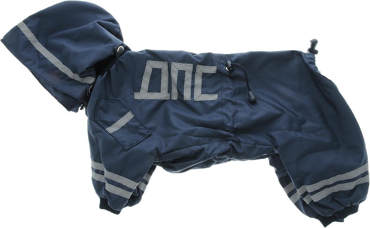 Комбинезон для собак Kuzer-Moda ДПС, для мальчика, двухслойный. Размер 23KZ002992Комбинезон для собак Kuzer-Moda ДПС отлично подойдет для прогулок в прохладную погоду. Он стилизован под форму ДПС и оснащен светоотражающими вставками. Комбинезон изготовлен из прочной ткани, которая сохранит тепло и обеспечит отличный воздухообмен. Комбинезон с капюшоном застегивается на липучку и кнопки, благодаря чему его легко надевать и снимать. Ворот, низ рукавов и брючин оснащены трикотажными резинками, которые мягко обхватывают шею и лапки, не позволяя просачиваться холодному воздуху. На пояснице имеются затягивающиеся шнурки, которые также не позволяют проникнуть холодному воздуху. Благодаря такому комбинезону простуда не грозит вашему питомцу, и он не даст любимцу продрогнуть на прогулке. Длина по спинке: 28 см. Обхват шеи: 20 см.