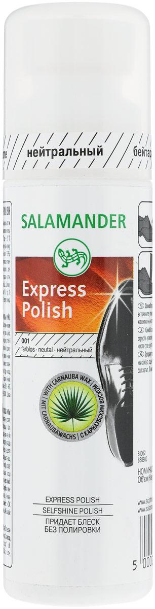 Лосьон для обуви Salamander Express Polish, нейтральный, 75 мл672486Лосьон для обуви Salamander Express Polish подходит для гладкой кожи. Изделие защищает и скрывает царапины. Лосьон придает блеск обуви без полировки. Порадуйте себя качественным и полезным средством по уходу за обувью. Объем: 75 мл. Товар сертифицирован.