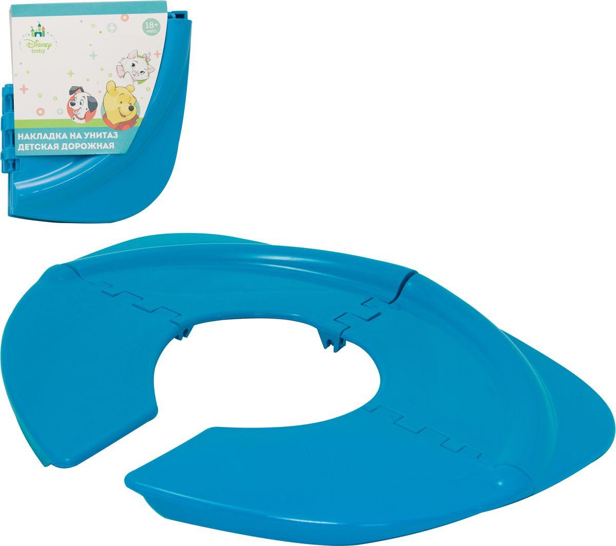Disney Накладка на унитаз детская складная цвет бирюзовый М 2580-Д