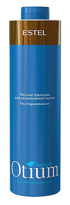Estel Otium Aqua Veil - Бальзам для волос увлажняющий 1000 млOT.123Estel Otium Aqua Veil - бальзам для волос увлажняющий. Легкий бальзам для всех типов волос, подходит для ежедневного применения. Мощный увлажняющий комплекс True Aqua Veil с маслом жожоба, натуральным бетаином и аминокислотами глубоко увлажняет волосы, укрепляет структуру, превосходно кондиционирует. Придает сияющий блеск, мягкость и шелковистость. Обладает антистатическим эффектом.