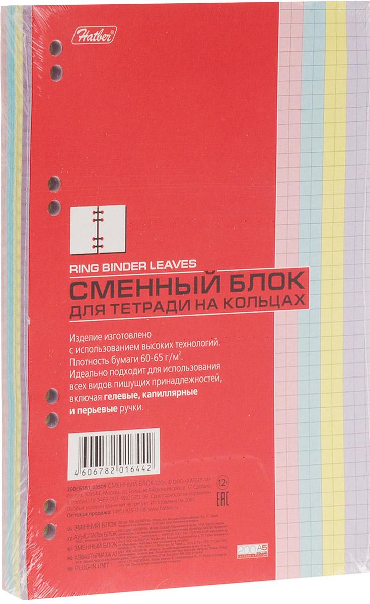 Hatber Сменный блок для тетрадей 200 листов в клетку200СБ5B1_03509Сменный блок Hatber для тетрадей содержит 200 листов. В комплекте 4 цвета: розовый, голубой, желтый, фиолетовый, по 50 листов каждого. Листы бумаги идеально подходят для использования всех пишущих принадлежностей, включая гелевые, капиллярные и перьевые ручки. Предназначен под все обложки формата А5.