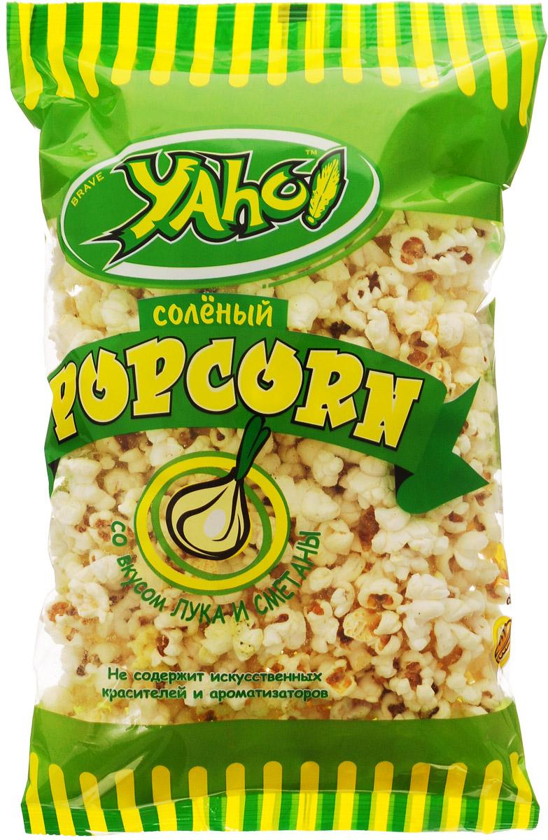Yaho! Попкорн соленый со вкусом лука и сметаны, 70 г