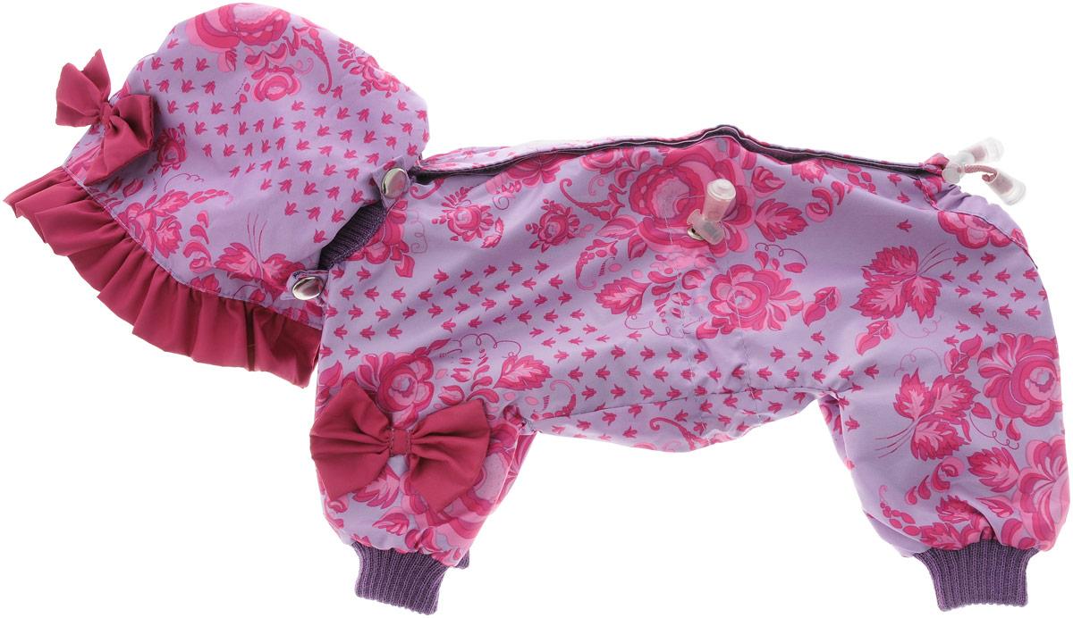 Комбинезон для собак Kuzer-Moda Мариска, для девочки, двухслойный, цвет: розовый, сиреневый. Размер 21KZ002347Комбинезон Kuzer-Moda Мариска предназначен для собак мелких пород. Изделие отлично подойдет для прогулок в прохладную погоду. Комбинезон изготовлен из прочной ткани, которая сохранит тепло и обеспечит отличный воздухообмен. Комбинезон застегивается на кнопки, благодаря чему его легко надевать и снимать. Ворот, низ рукавов и брючин оснащены резинками, которые мягко обхватывают шею и лапки, не позволяя просачиваться холодному воздуху. На пояснице имеются затягивающиеся шнурки, которые также помогают сохранить тепло. Благодаря такому комбинезону простуда не грозит вашему питомцу, и он не даст любимцу продрогнуть на прогулке. Размер: 21. Обхват: груди: 32 см. Обхват шеи: 5,5 см.