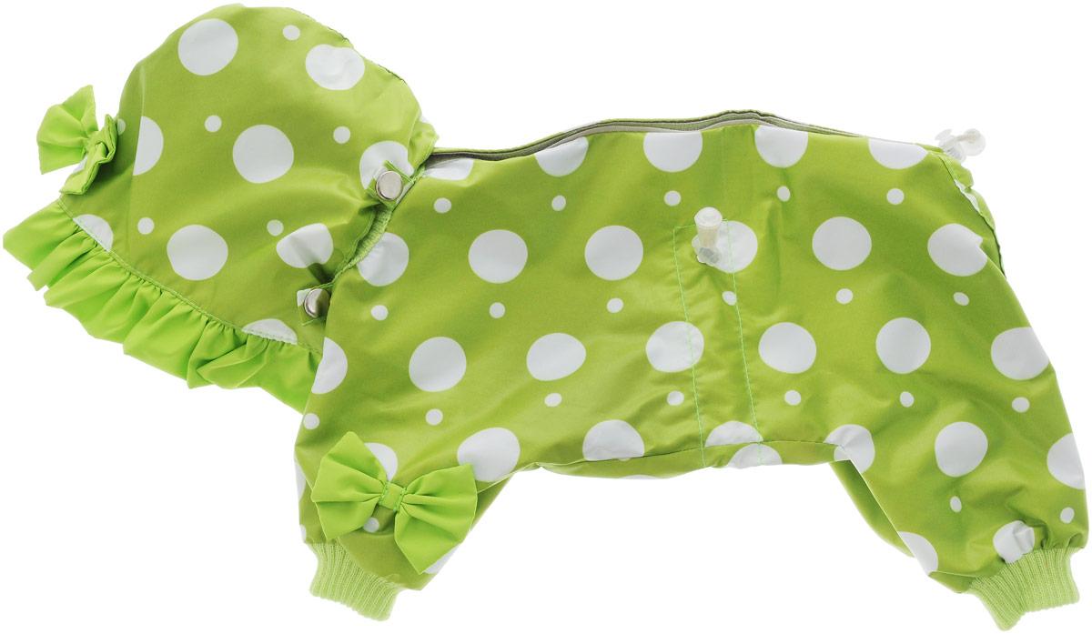 Комбинезон для собак Kuzer-Moda Мариска, для девочки, двухслойный, цвет: салатовый, белый. Размер 23KZ002348Комбинезон Kuzer-Moda Мариска предназначен для собак мелких пород. Изделие отлично подойдет для прогулок в прохладную погоду. Комбинезон изготовлен из прочной ткани, которая сохранит тепло и обеспечит отличный воздухообмен. Комбинезон застегивается на кнопки, благодаря чему его легко надевать и снимать. Ворот, низ рукавов и брючин оснащены резинками, которые мягко обхватывают шею и лапки, не позволяя просачиваться холодному воздуху. На пояснице имеются затягивающиеся шнурки, которые также помогают сохранить тепло. Благодаря такому комбинезону простуда не грозит вашему питомцу, и он не даст любимцу продрогнуть на прогулке. Размер: 23. Обхват: груди: 34 см. Обхват шеи: 14 см.