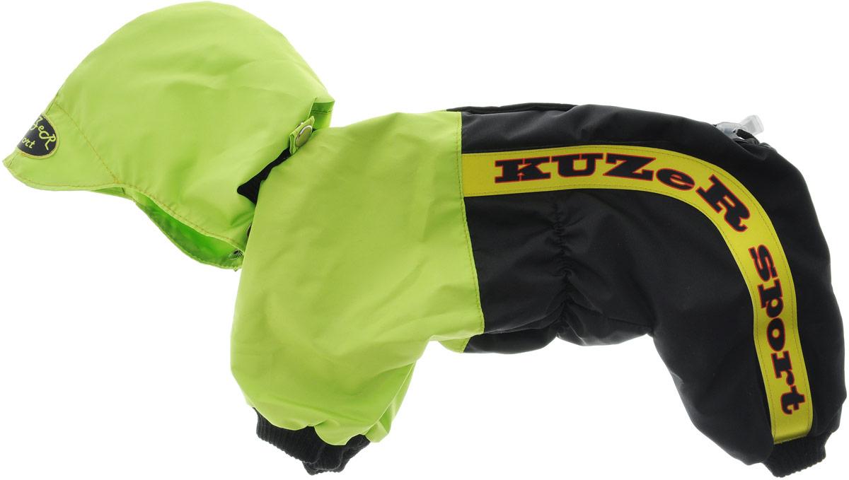 Комбинезон для собак Kuzer-Moda Пилот, для мальчика, двухслойный, цвет: черный, салатовый. Размер 23KZ002290Комбинезон Kuzer-Moda Пилот предназначен для собак мелких пород. Изделие отлично подойдет для прогулок в прохладную погоду. Комбинезон изготовлен из прочной ткани, которая сохранит тепло и обеспечит отличный воздухообмен. Комбинезон застегивается на кнопки, благодаря чему его легко надевать и снимать. Ворот, низ рукавов и брючин оснащены резинками, которые мягко обхватывают шею и лапки, не позволяя просачиваться холодному воздуху. На пояснице имеются затягивающиеся шнурки, которые также помогают сохранить тепло. Благодаря такому комбинезону простуда не грозит вашему питомцу, и он не даст любимцу продрогнуть на прогулке. Размер: 23. Обхват: груди: 36 см. Обхват шеи: 12 см.