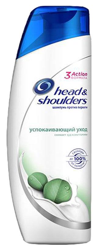 Шампунь против перхоти Head & Shoulders Успокаивающий уход, 400 млHS-81375781До 100% свободы от перхоти!* Экстракт эвкалипта с охлаждающим эффектом. Шампунь с охлаждающим эффектом снимает раздражение кожи головы, вызванное перхотью, и дарит превосходный аромат и ощущение свежести. Ваши волосы станут мягкими и послушными. Деликатная формула для ежедневного использования. *видимой перхоти при регулярном применении Товар сертифицирован.