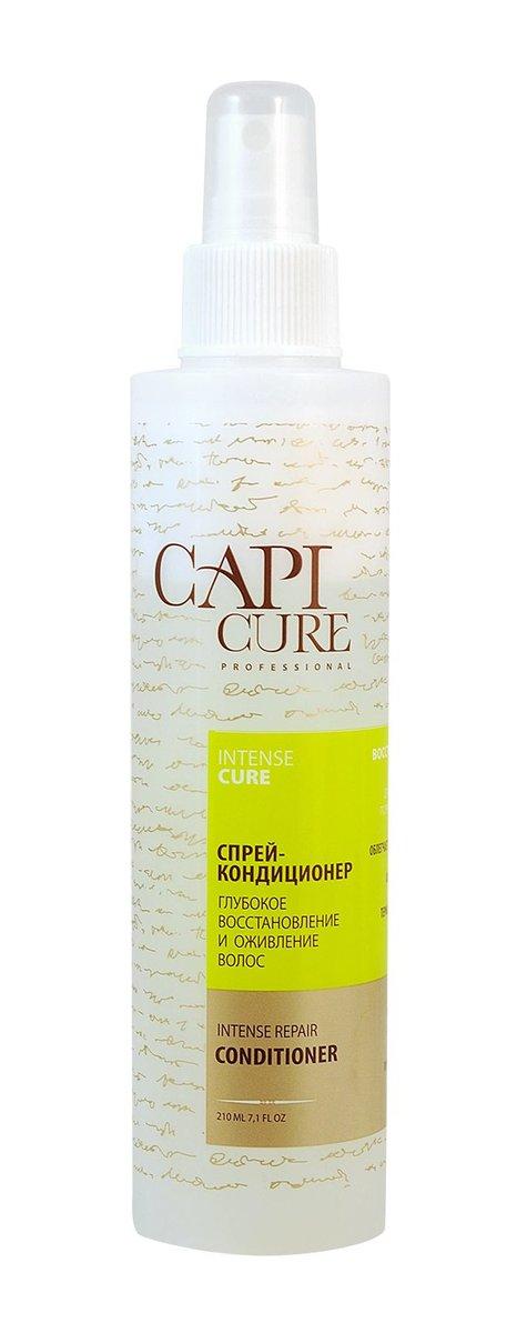 CapiCure Спрей-кондиционер Глубокое восстановление и Оживление волос, 210 мл02045302CapiCure – это система комплексного восстановления волос после длительных и агрессивных повреждений. Все продукты серии предназначены и максимально эффективны для глубинного восстановления волос, дополняют действие друг друга и обеспечивают стойкий результат - увлажненные, живые и блестящие волосы. Благодаря использованию инновационных высокоактивных компонентов и сочетанию двух разных фаз, спрей-кондиционер CapiCure великолепно совмещает в себе несколько функций: Прекрасно кондиционирует волосы, облегчает их расчесывание и укладку, помогает структурировать прическу. Препятствует образованию статического электричества. Термозащитная формула спрея защищает волосы при сушке феном и укладке утюжком. С помощью активных ухаживающих и восстанавливающих компонентов оживляет и восстанавливает безжизненные тусклые волосы. Низкомолекулярный активный комплекс с протеинами сои проникает в структуру волоса, восстанавливая поврежденные участки, насыщая волосы необходимыми микроэлементами и...