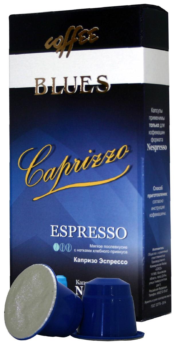 Кофе Блюз Блюз Эспрессо Капризо кофе молотый в капсулах, 55 г 4600696301014