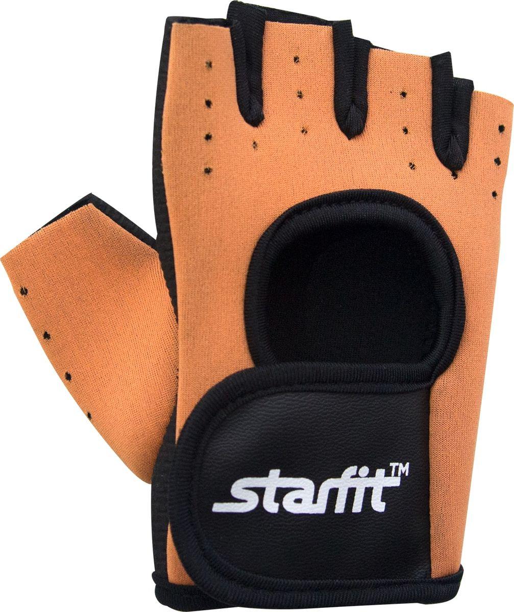 Перчатки для фитнеса Star Fit SU-107, цвет: песочный, черный. Размер SУТ-00009277Перчатки для фитнеса SU-107 - это перчатки для фитнеса STARFIT необходимы для безопасной тренировки со снарядами (грифы, гантели), во время подтягиваний и отжиманий. Они минимизируют риск мозолей и ссадин на ладонях. Характеристики: Материал: нейлон, кожа, полиэстер, эластан, поролон Размер: XL, L, M, S Цвет: песочный, черный Производство: КНР Особенности: Стильный дизайн Эластичные