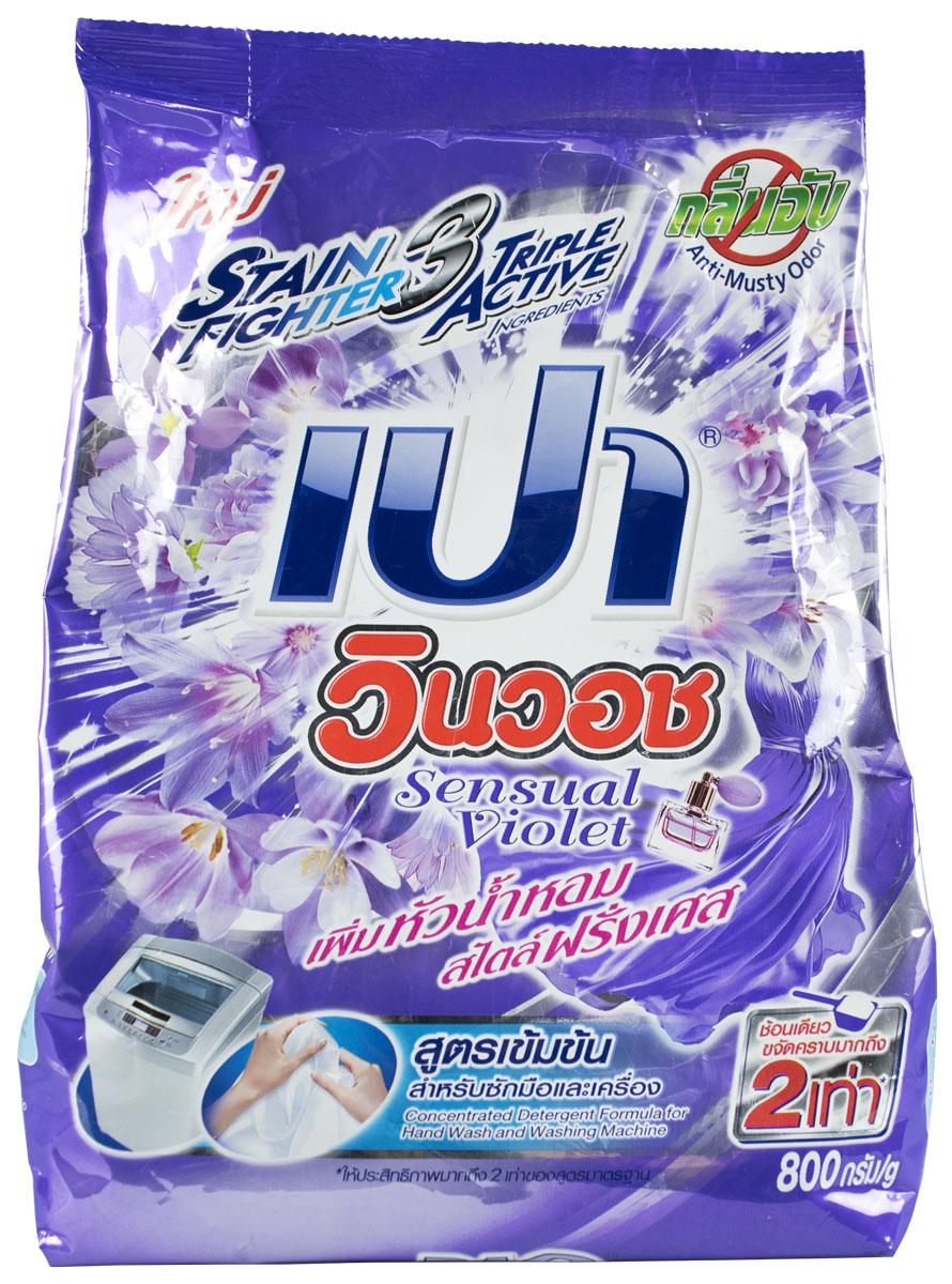 """Порошок стиральный LionThailand """"Pao Win Wash Sensual Violet"""", для всех типов стиральных машин, 800 г 019539"""