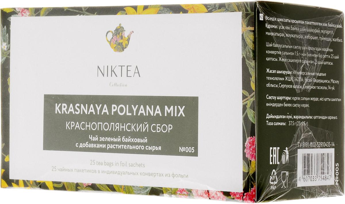 Niktea Krasnaya Polyana Mix чай зеленый в пакетиках, 25 штTALTHA-BP0012Niktea Krasnaya Polyana Mix - полезный напиток на основе целебных горных трав. Этот чай с душистыми пряным букетом подарит заряд бодрости на целый день. NikTea следует правилу качество чая - это отражение качества жизни и гарантирует: Тщательно подобранные рецептуры в коллекции топовых позиций-бестселлеров. Контролируемое производство и сертификацию по международным стандартам. Закупку сырья у надежных поставщиков в главных чаеводческих районах, а также в основных центрах тимэйкерской традиции - Германии и Голландии. Постоянство качества по строго утвержденным стандартам. NikTea - это два вида фасовки - линейки листового и пакетированного чая в удобной технологичной и информативной упаковке. Чай обладает многофункциональным вкусоароматическим профилем и подходит для любого типа кухни, при этом постоянно осуществляет оптимизацию базовой коллекции в соответствии с новыми тенденциями чайного рынка. Фильтр-бумага для...