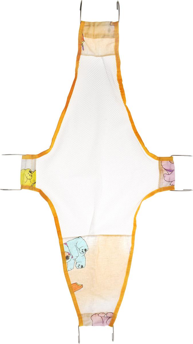 Фея Подставка для купания Гамак Горох цвет желтый белый