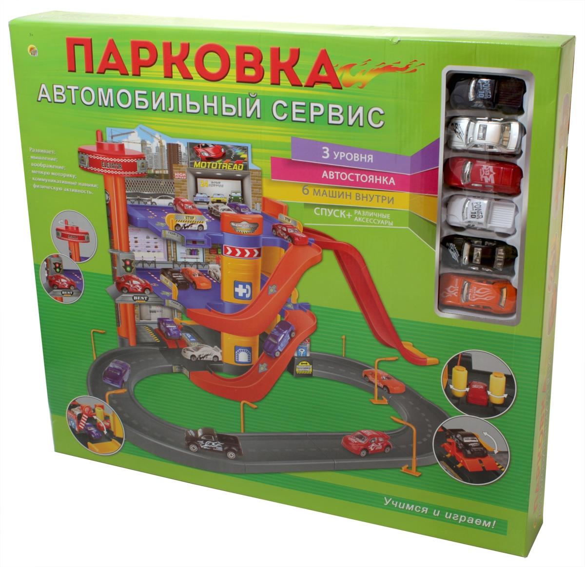 Рыжий Кот Парковка Автомобильный сервис с 6 машинами